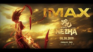 Ne Zha (2019) | Official Trailer #1 | Experience It In IMAX®