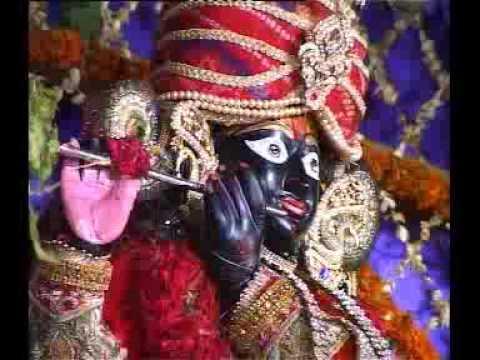 Kajrare Tere Mote Mote Nayan By Shri Sanjeev Krishna Thakur