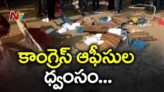 Congress Activists Vandalised Party Office | Protest against MLA Haripriya in Khammam | NTV