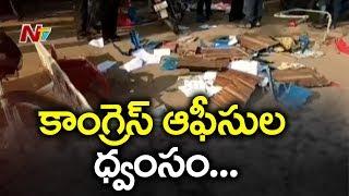 Congress Activists Vandalised Party Office | Protest against MLA Haripriya in Khammam | NTV