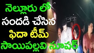 Sai Pallavi Emotional on stage in nellore city | Top Telugu Media