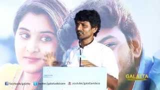 Murugaatrupadai Audio Launch | Galatta Tamil