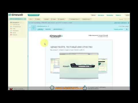 Пошаговая инструкция: как создать свой сайт с нуля. Часть 1. Хостинг  и домен для сайта
