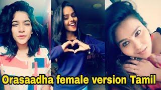 Orasaadha female version| cute girls Dubsmash tamil tik tok Musically trend