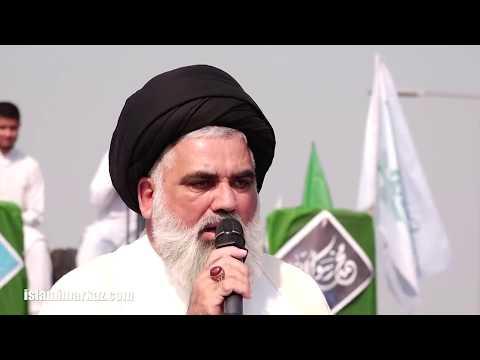 Wahdat-e-Ummat Rally Khitab | Ustad e Mohtaram Syed Jawad Naqvi