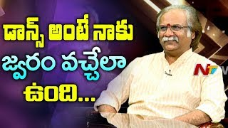I am Still Afraid of Dance: Subhalekha Sudhkar | Weekend Guest | NTV