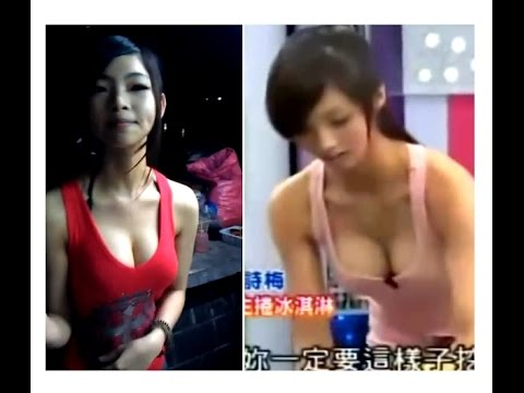 Ice Cream Girl in Taiwan | Sexy Ice Cream Seller 2014