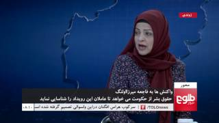 MEHWAR: Rights Groups Condemn Mirza Olang Carnage