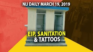 NIJ Daily March 18, 2019 | Highest sale of affordable housing in Delhi and Mumbai