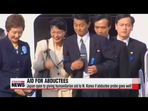 ARIRANG NEWS 22:00 N. Korea's FM arrives in Myanmar for security forum
