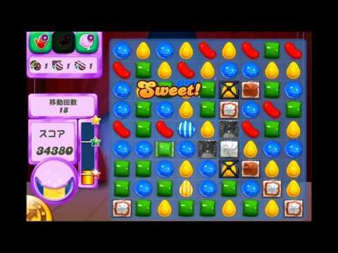 candy crush level dreamworld 215 攻略!