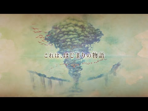 【PSVita】『聖剣伝説 -ファイナルファンタジー外伝-』が2月4日に配信 トレーラー第ニ弾が公開