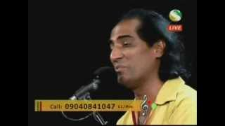 Kala Miah:  Krishno Premer Kangalini Kede Buk Bashai.