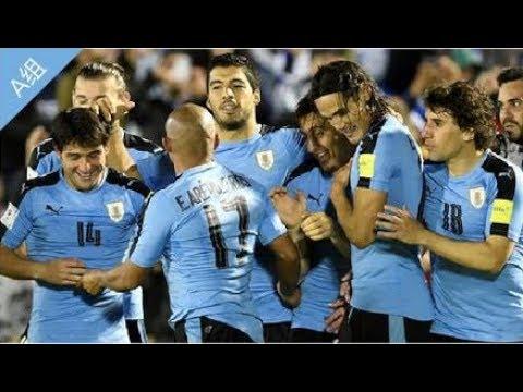 2018年世界杯前瞻 星耀俄羅斯 第8期 烏拉圭的足球榮耀 | CCTV體育