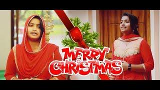 ഇതു പോലൊരു ക്രിസ്മസ് ഗിഫ്റ്റ് സ്വപ്നങ്ങളിൽ മാത്രം | Linu Wilson Christmas Song | O