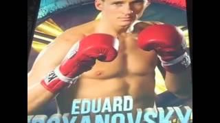 Бой Трояновского