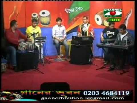 A100 Bangla Song Rajib Ahmed  Live Channel I video
