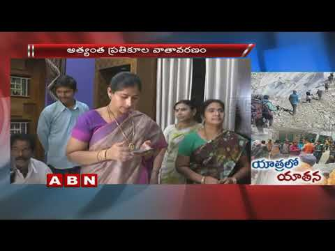 Telugu Pilgrims Stuck in Nepal Simikot ,No Food From Last 6 Days | ABN Telugu