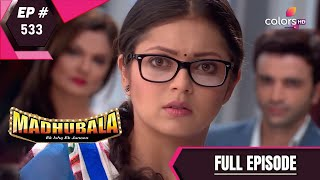 Madhubala - ??????? - 27th March 2014 - Full Episode(HD)