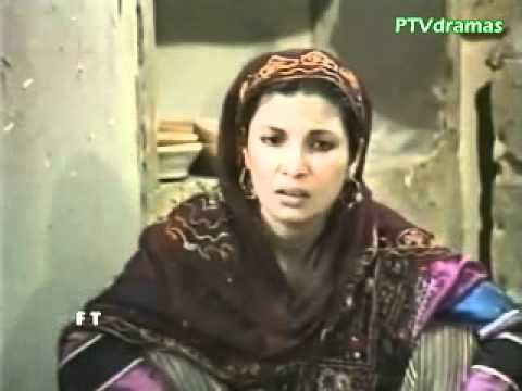 Ptv Drama Choti Si Duniya Part 5 22 video