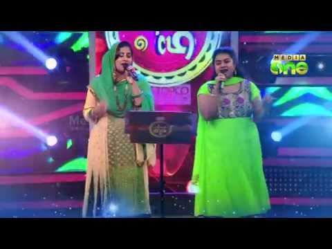 Pathinalam Ravue Season2 (epi75 Part1) Liji Francis And Surumi Singing 'pennenna Theekolli..' Song video