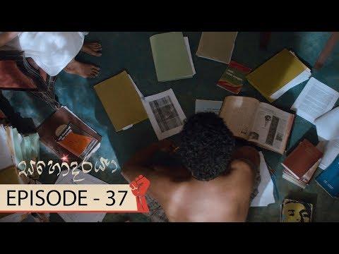 Sahodaraya | Episode 37 - (2018-03-31) | ITN