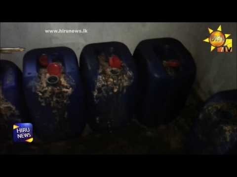 police raid illegal |eng