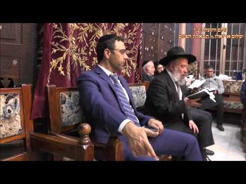 חונני מלך רחמן החזן חכם יוסף בוזו בבית הכנסת עדס מוצש''ק ויצא תשע''ח