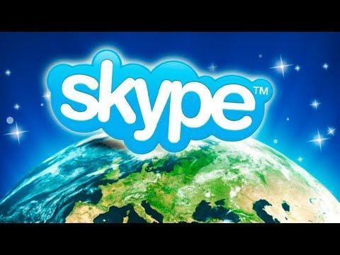 Видео как настроить видео в Скайпе