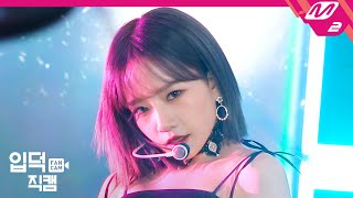 Download lagu [입덕직캠] 아이즈원 조유리 직캠 4K 'Sequence' (IZ*ONE Jo Yuri FanCam) | @IZ*ONE One-reeler Premiere