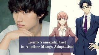 Kento Yamazaki Cast in Another Upcoming Manga Adaptation