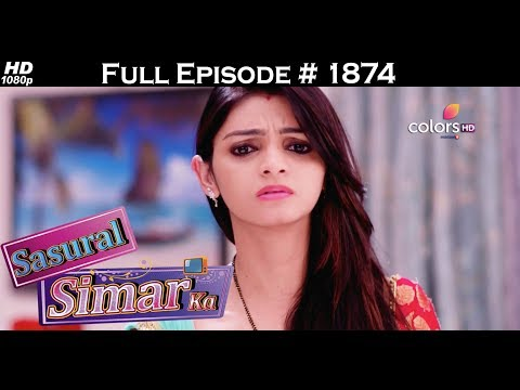 Sasural Simar Ka - 30th June 2017 - ससुराल सिमर का - Full Episode (HD) thumbnail