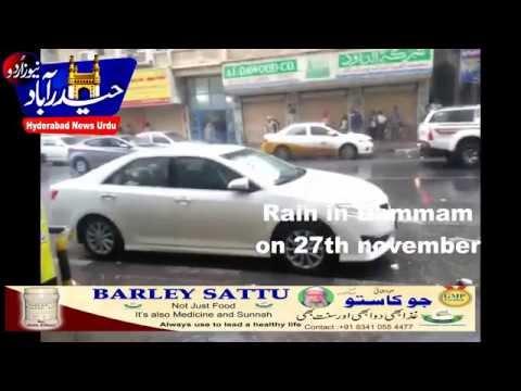 Rain in Dammam(Saudi city) on 27th november