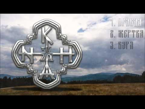 Slipknot - My Plague (Моя чума)