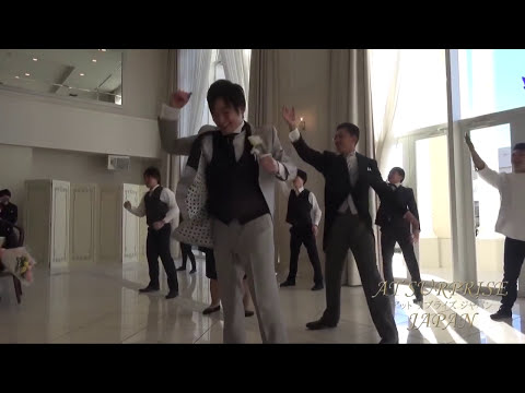 フラッシュモブ サプライズ 結婚式 One Direction What Makes You Beautiful 披露宴 Flash Mob 余興 二次会 video