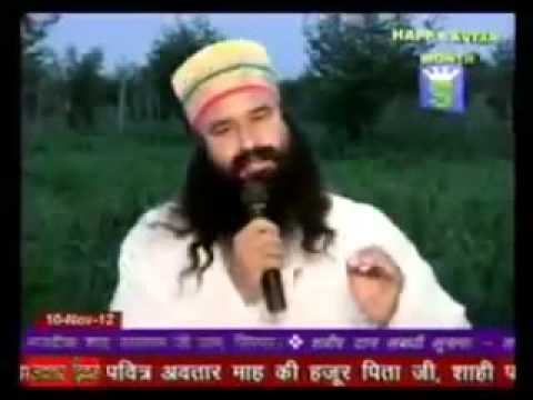 Dera Sacha Sauda Sirsa Bhajan Jaag Re Musafir Jaag......... video