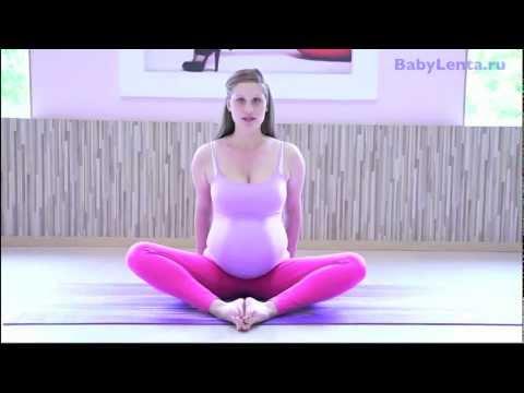 Укрепление спины для беременных 31