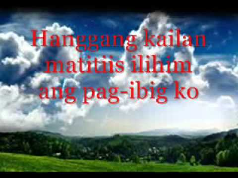 Roel Cortes Iniibig Kita With Lyrics video