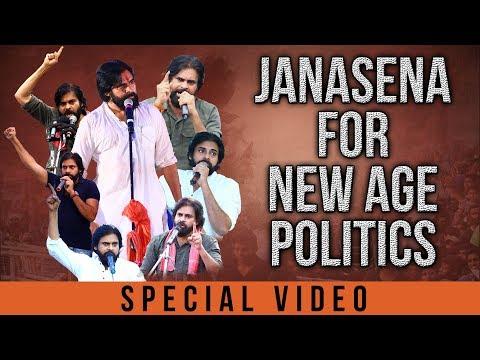JanaSena For New Age Politics | 4K | Pawan Kalyan | JanaSena | JanaSena Pravaasa Gharjana