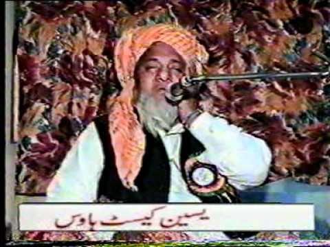Waqia E Yusuf Part 1 Of 7 By Maulana Qari Abd Ul Hafeez Faisal Abadi video