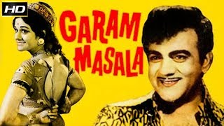 Garam Masala 1972 - Action Movie | Hema Malini, Tun Tun, Ashok Kumar, Mehmood.