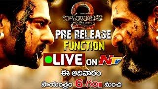 Baahubali 2 Pre Release Function || LIVE || Prabhas || Rana  Daggubati || SS Rajamouli || #Baahubali
