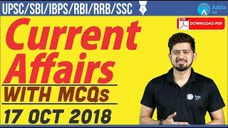17th October 2018 |  The Hindu | Daily Current Affairs | Current Affairs |  Railways, Bank, SSC