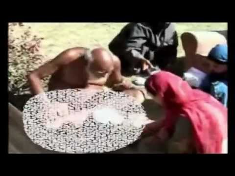 Naked Sufi Baba In Kashmir Astaghfiurllah video