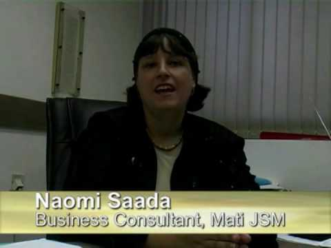 Business Loans and Mati  - iBC - Israel Business Connection  www.israelbusiness.org.il