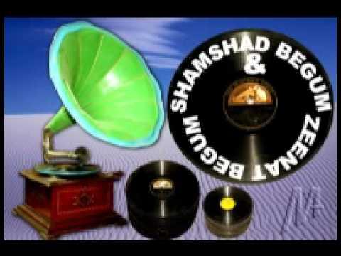 Rukh Say Kamli Ka ( Naat ) Shamshad Begum & Zeenat Begum. video