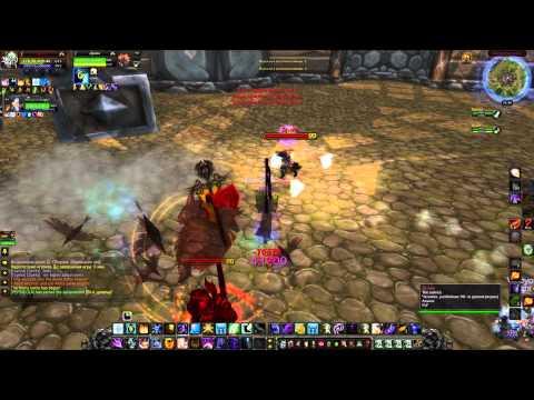 World of Warcraft: Mists of Pandaria / M