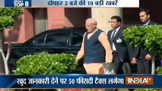 10 News In 10 Minutes 26th November 2016 India TV VideoMp4Mp3.Com