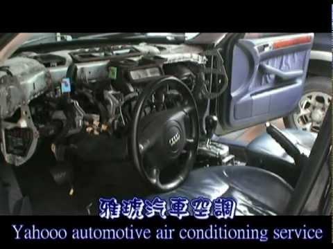 Замена и ремонт испарителя кондиционера Ауди А6 (Audi A6 C5). Видео