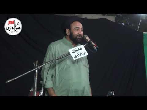 Zakir Agha Ali Hussain Qumi  I Majlis 6 Zilhaaj | Safdar Laaj Eid Gah Multan |